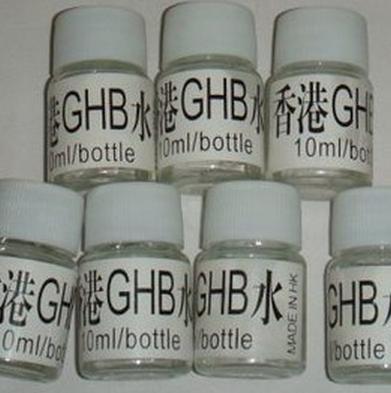 香港GHB水实物,价格