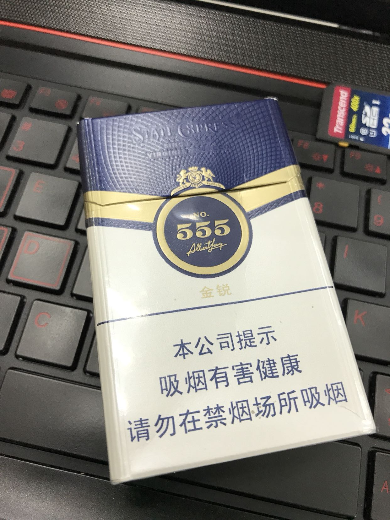 在贵阳哪里可以买到外国卷烟:我想问贵阳市是否有外国卷烟,必须是**,请告诉我详细的地址,谢谢!