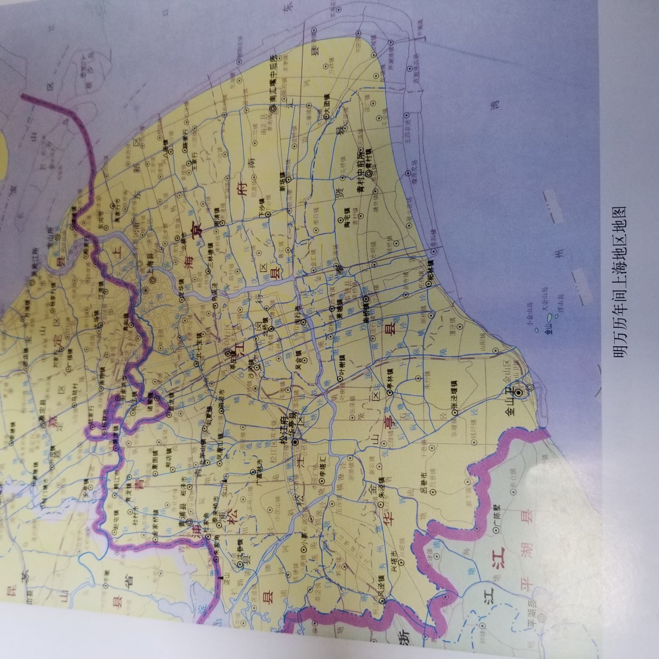 当时松江府下辖三个县 华亭县上海县青浦县