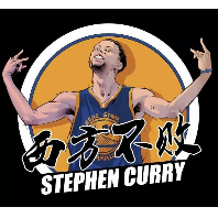 StephenCurry