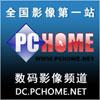 PChomedcdv
