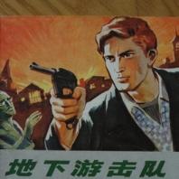 youjiduizhang