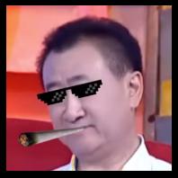 anhuizongsang