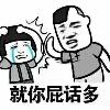 Wesly_Zhang