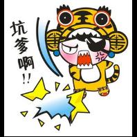 zhen-zhen