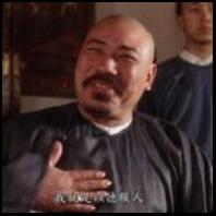 yuseke