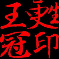 Wangsuguan1982