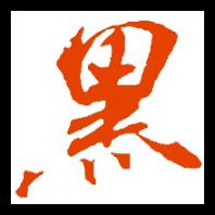heishanhuashui