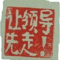 mingwei505