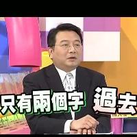 shangxinee
