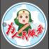 小虾米60