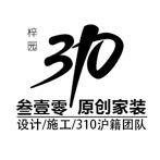 310_design